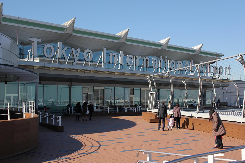 羽田空港外観